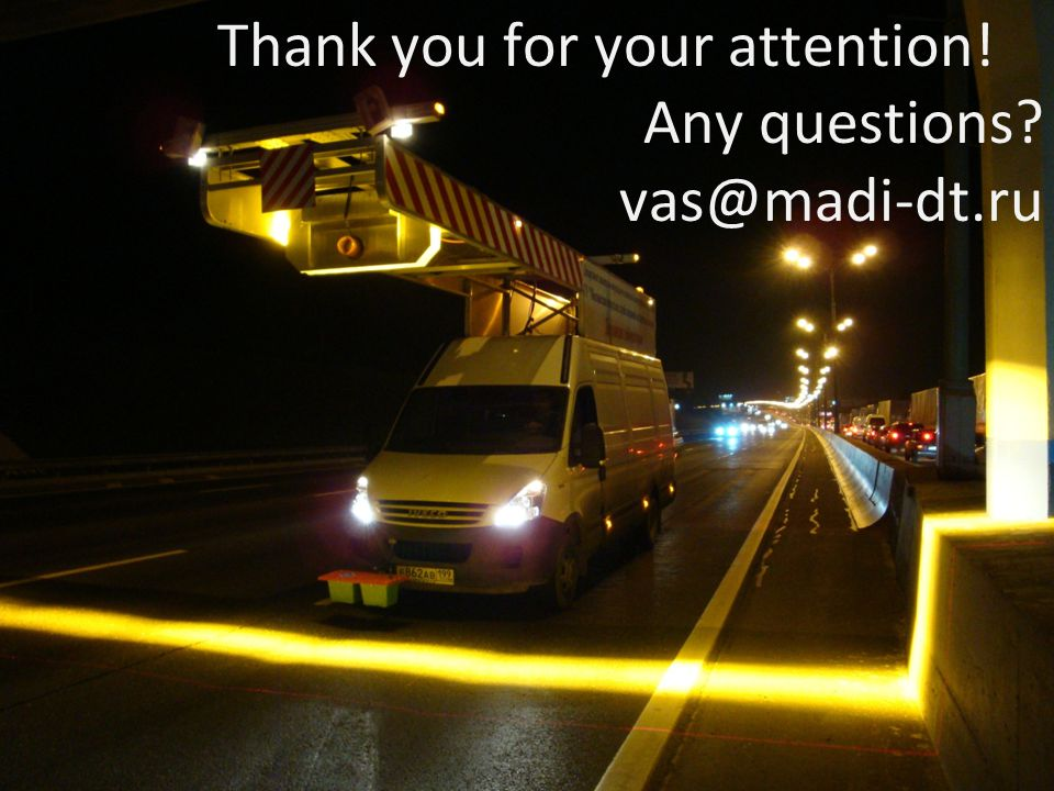 Thank you for your attention! Any questions? vas@madi-dt.ru