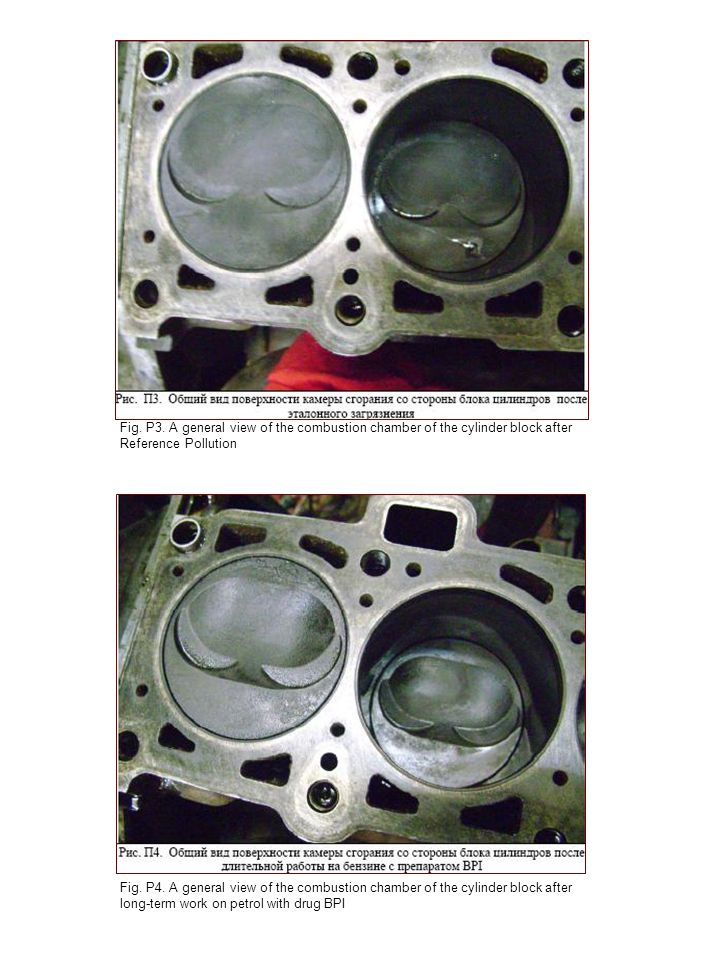 Fig. P3. A general view of the combustion chamber of the cylinder block after Reference Pollution Fig. P4. A general view of the combustion chamber of