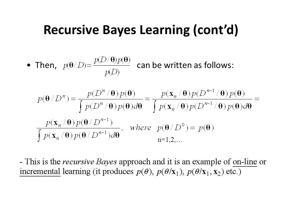 Recursive Bayes Learning -Example p(θ)