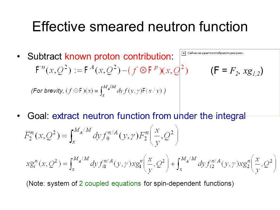 Extraction method – direct solution Need to solve an integral equation for single- variable function F (x) at fixed Q 2 Can put into standard form: This equation can be discretized, and solved by matrix inversion: