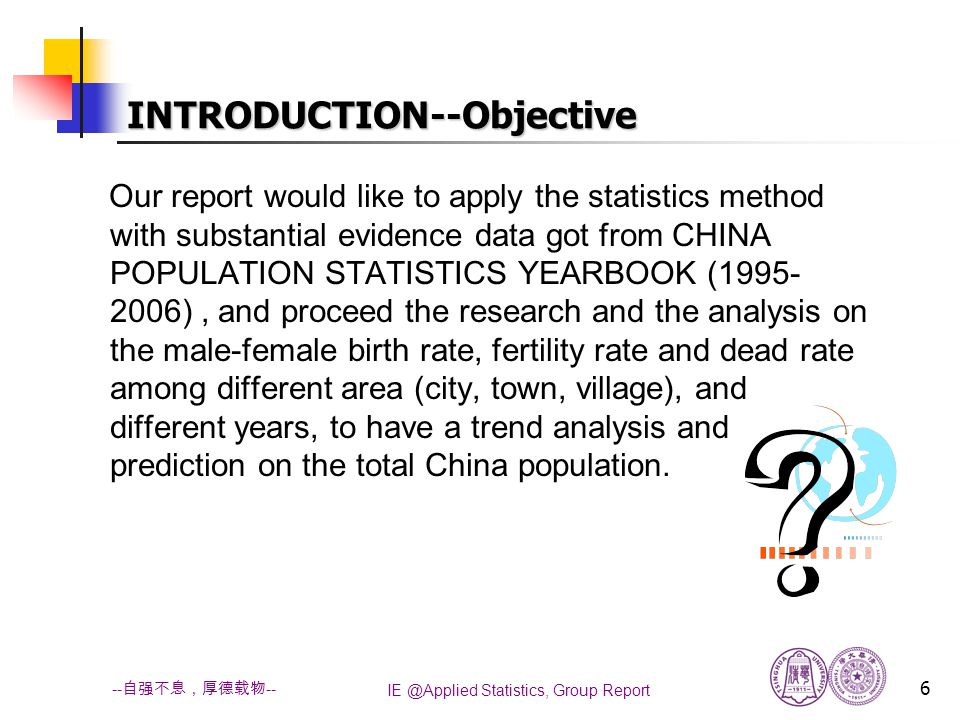 IE @Applied Statistics, Group Report 17 -- 自强不息,厚德载物 -- Main basis of population balance, of great importance.