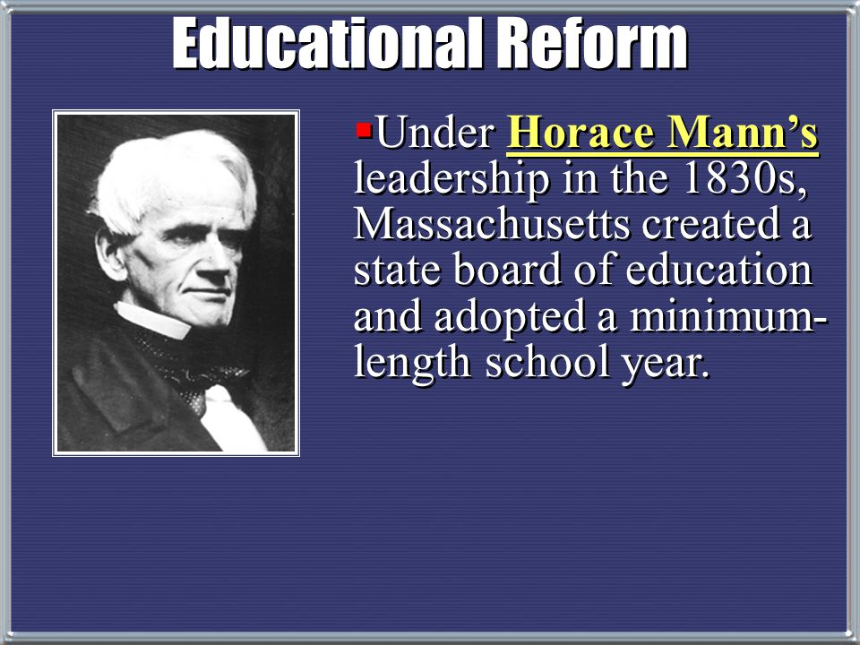 Uniform education materials (McGuffey readers) State and Local tax support Teacher training schools Compulsory education and fixed school terms Uniform education materials (McGuffey readers) State and Local tax support Teacher training schools Compulsory education and fixed school terms Educational Reform What does the future hold for newly arrived immigrants and native born