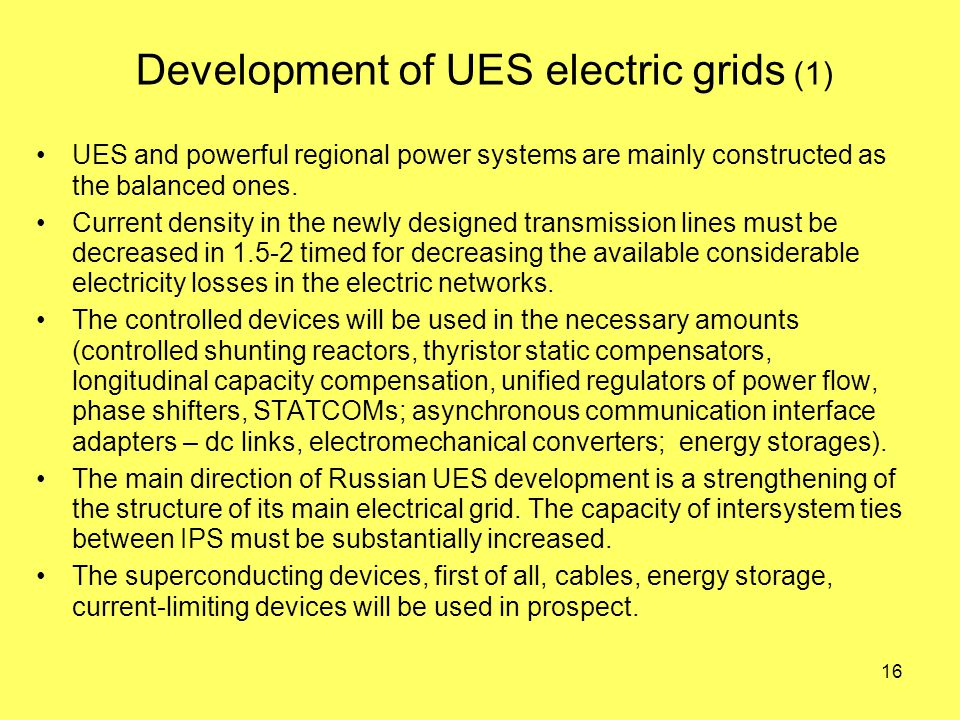 16 Development of UES electric grids (1) UES and powerful regional power systems are mainly constructed as the balanced ones.