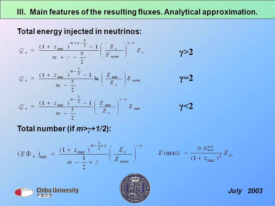 III. Main features of the resulting fluxes. Analytical approximation.