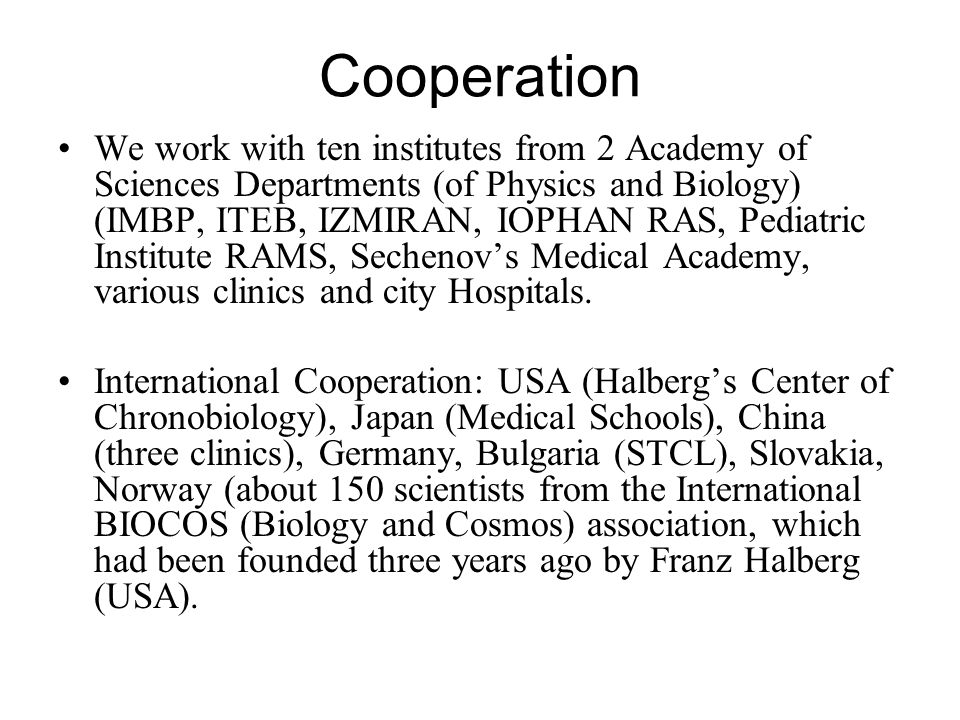 Cooperation We work with ten institutes from 2 Academy of Sciences Departments (of Physics and Biology) (IMBP, ITEB, IZMIRAN, IOPHAN RAS, Pediatric Institute RAMS, Sechenov's Medical Academy, various clinics and city Hospitals.