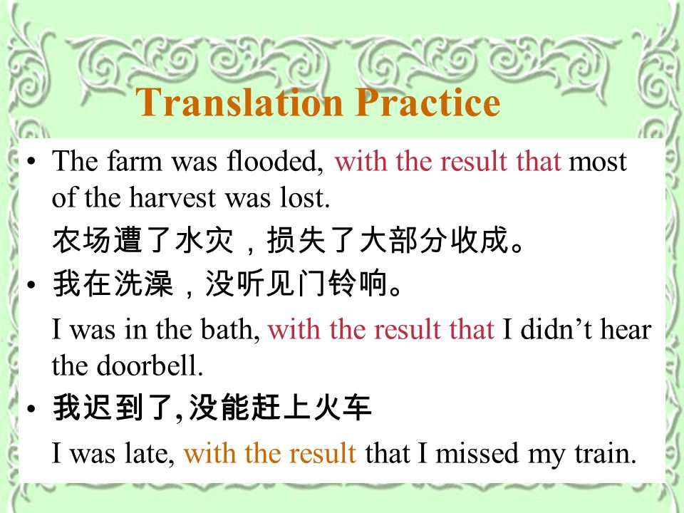 Translation Practice The farm was flooded, with the result that most of the harvest was lost.