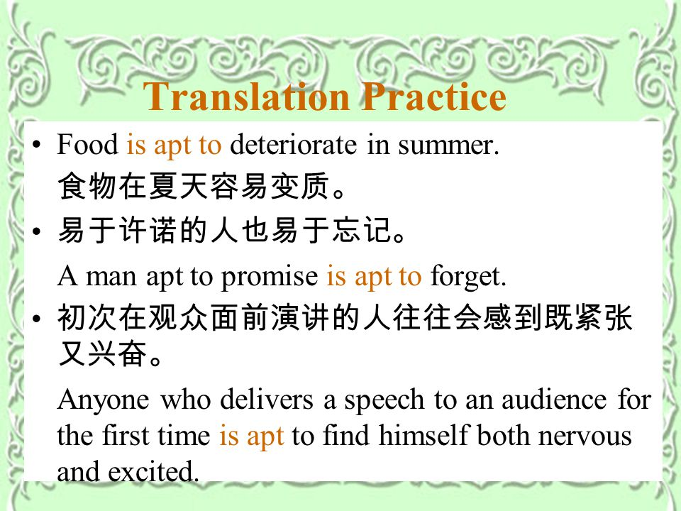 Translation Practice Food is apt to deteriorate in summer.