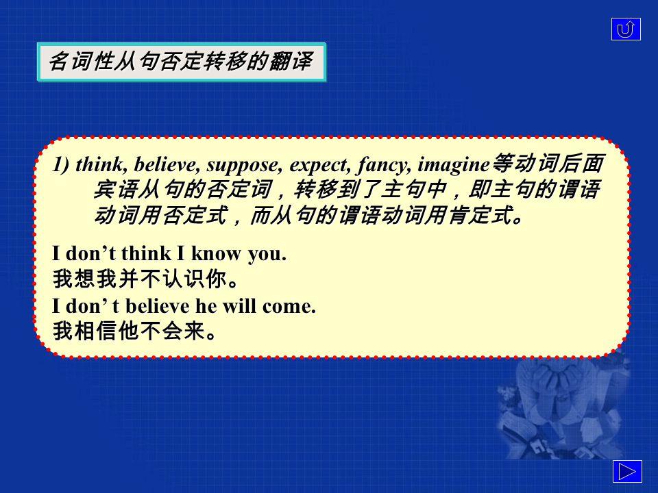 Δwh- 从句常用结构的翻译: What you need is … 你需要的(东西)是 … How +从句+ is up to you.