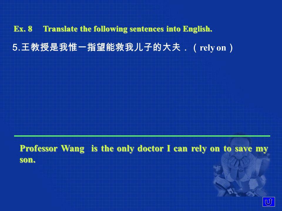 Ex. 8Translate the following sentences into English. 4. 尽管演员的演技高超,这部长达 3 个小时的电影还是未能吸 引住我们的注意力。 (despite) wonderful acting hold our attention Despite t