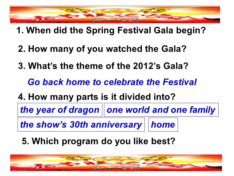 1. When did the Spring Festival Gala begin. 2. How many of you watched the Gala.
