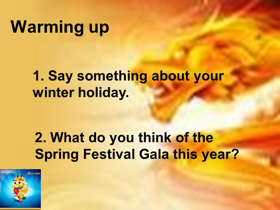 2. What do you think of the Spring Festival Gala this year.