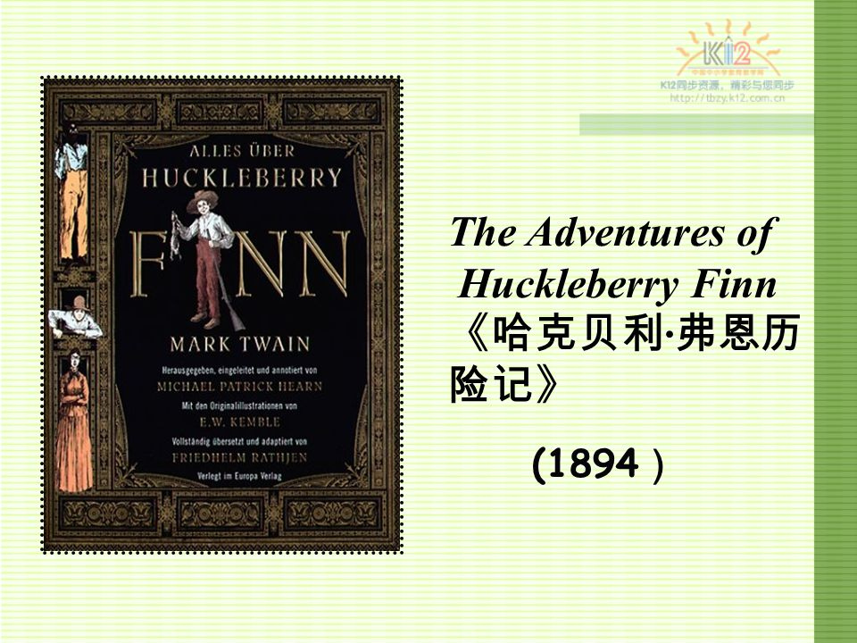 The Adventures of Tom Sawyer 《汤姆 · 索亚历险记》 He was good at writing about children ' s adventures His masterpieces His masterpieces1876
