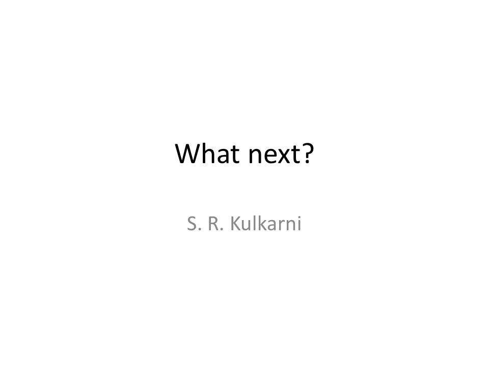 What next? S. R. Kulkarni