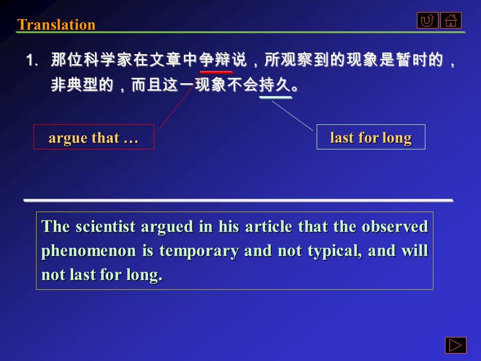 XIV. Translate the following sentences into English. Translation