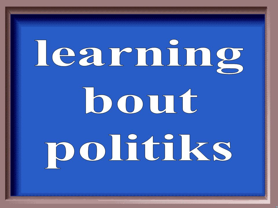 Public opinion analysts agree that the level of public knowledge about politics is dismally low.pretty good.