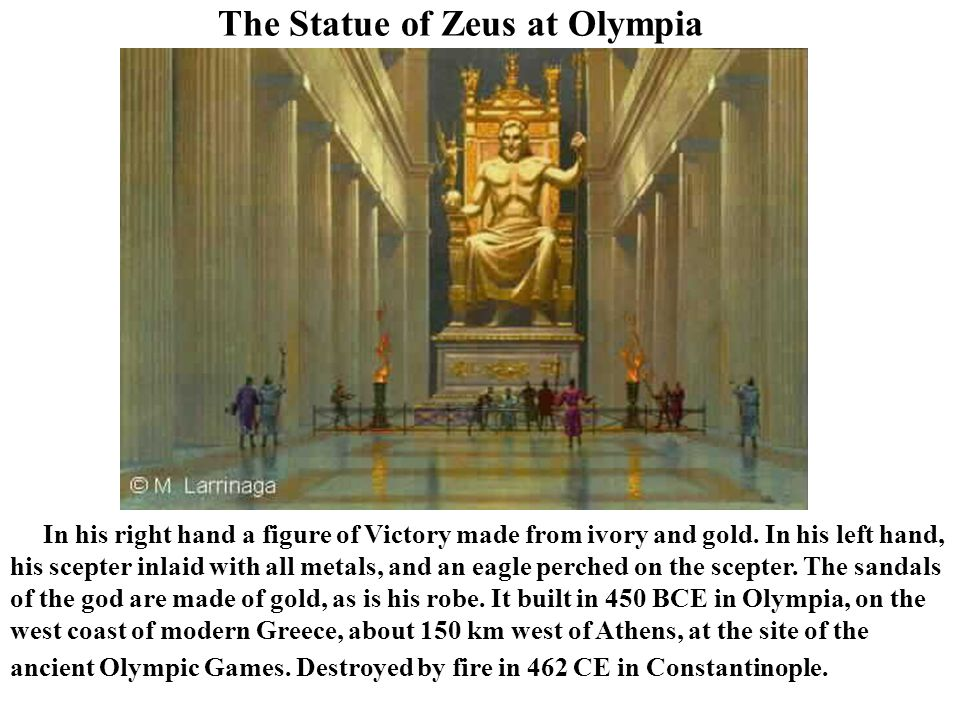 In his right hand a figure of Victory made from ivory and gold. In his left hand, his scepter inlaid with all metals, and an eagle perched on the scep