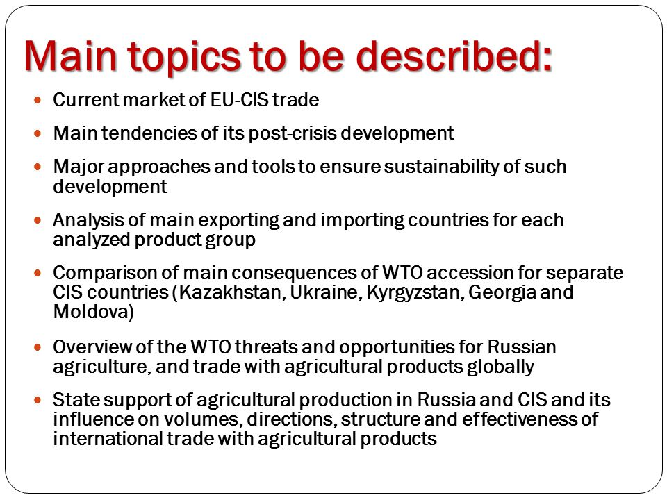 Introductory Provisions: EU-CIS trade flow is one of the world's biggest.