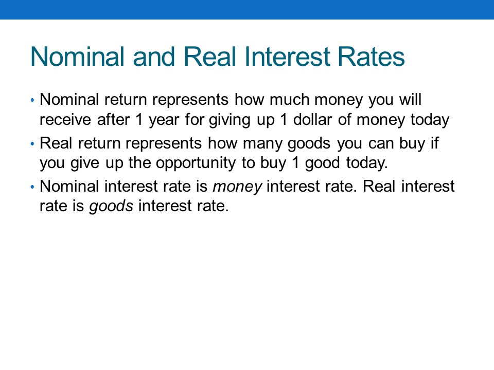 Interest on a Simple Loan Interest rates are always measured in annual terms.
