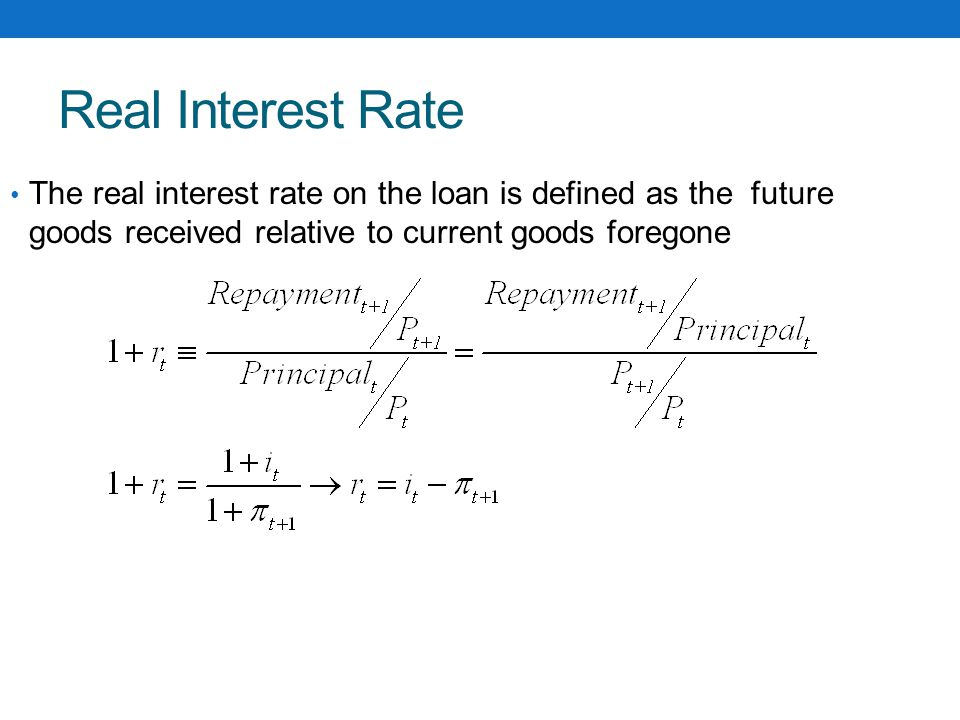 CHAPTER 16 Interest Rate as the Policy Instrument