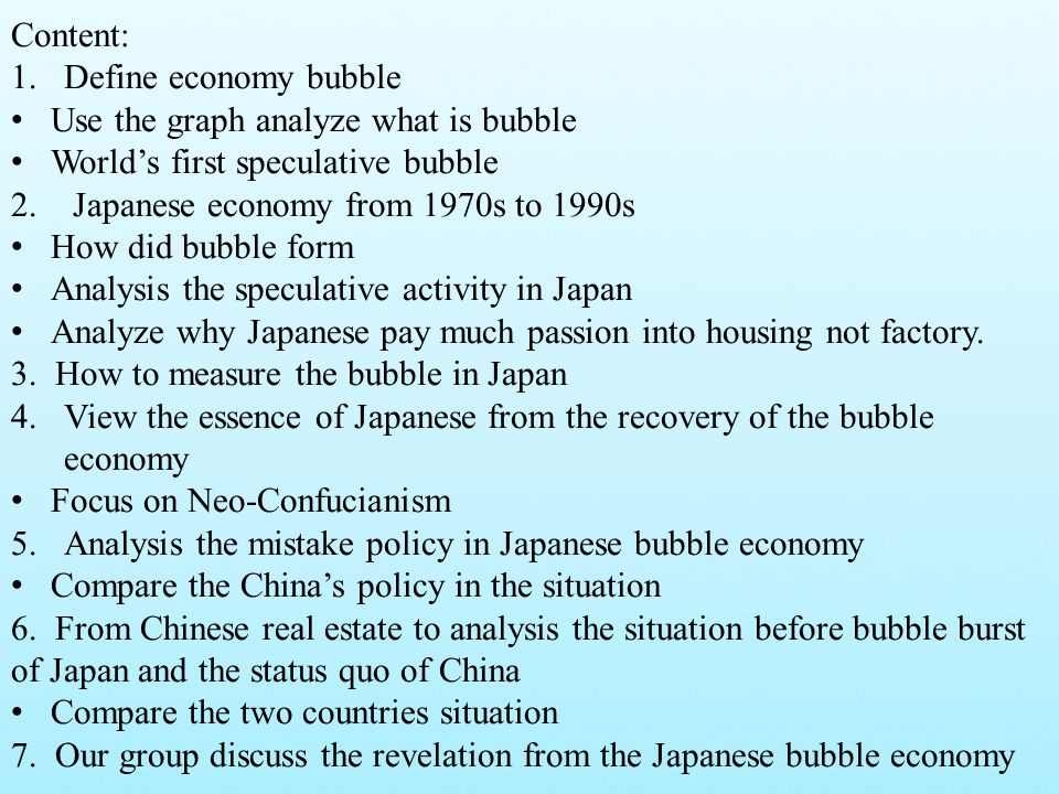 WHAT IS BUBBLE.