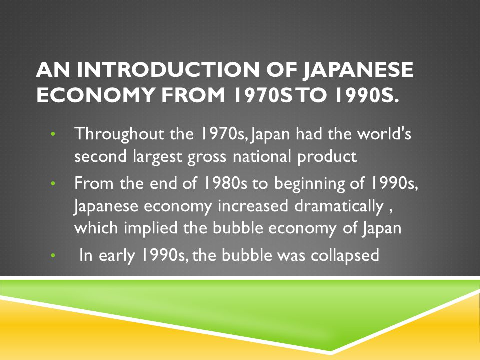 The revelation from Japanese bubble economy Neo – Classical Model Y= f (K,L,T) Endogenous Growth Model Y = A K a H b L 1-a-b