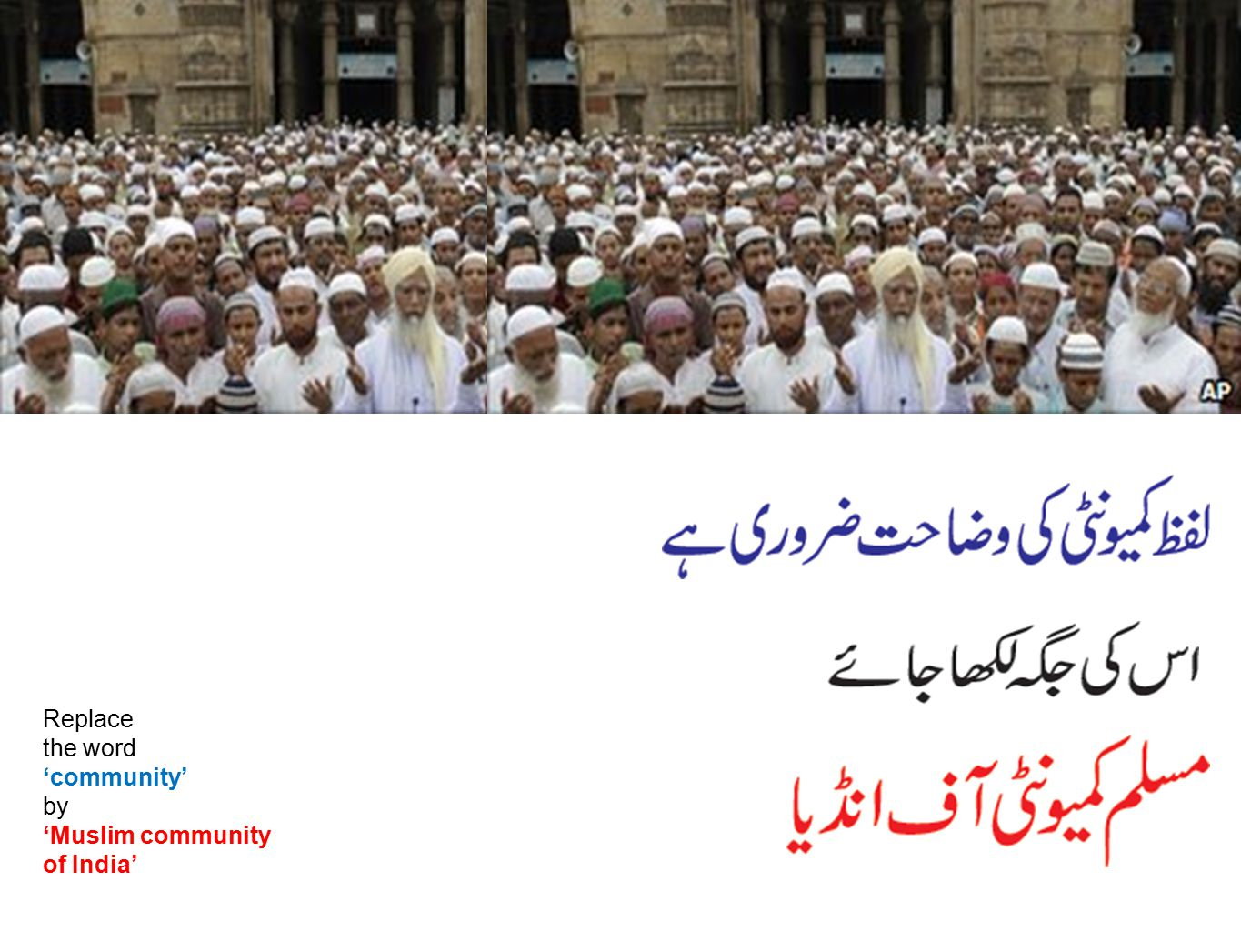 Replace the word 'community' by 'Muslim community of India'