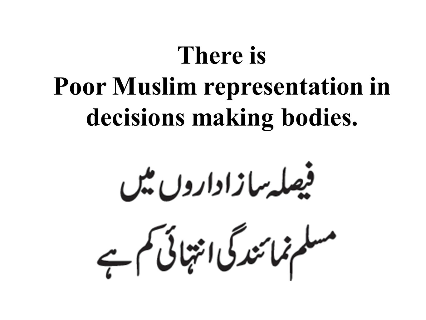 There is Poor Muslim representation in decisions making bodies.