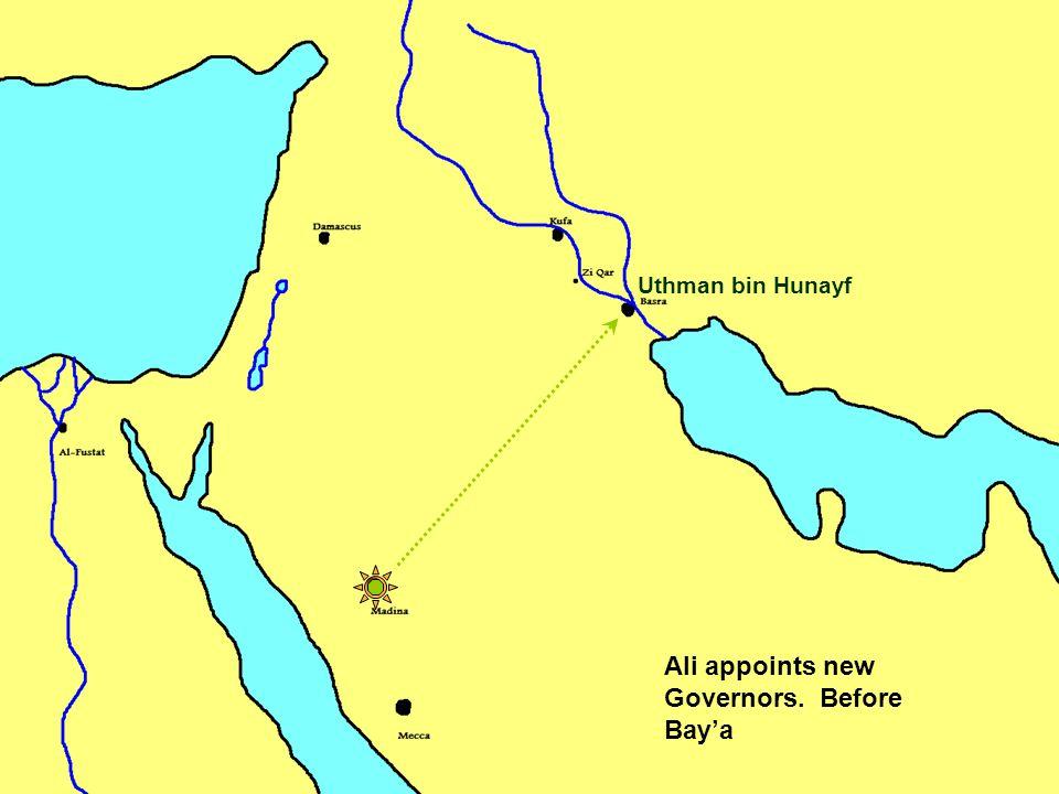 Uthman bin Hunayf