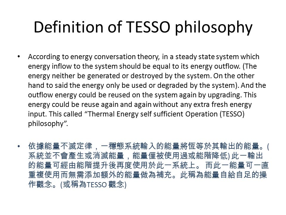Definition of TESSO philosophy According to energy conversation theory, in a steady state system which energy inflow to the system should be equal to its energy outflow.