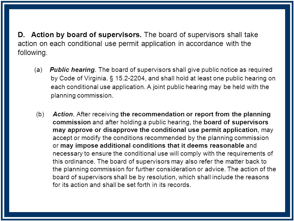 E.General requirement for approval of conditional use permits.