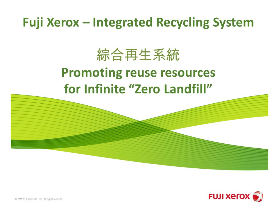 © 2008 Fuji Xerox Co., Ltd.All rights reserved.