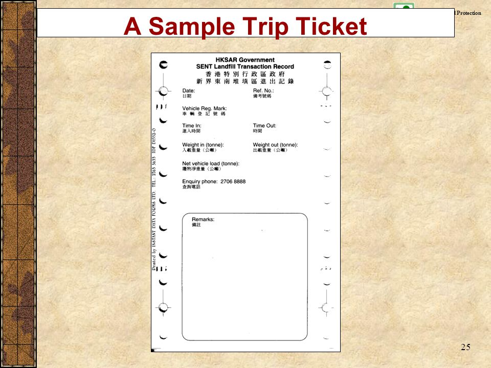Environmental Protection Department 25 A Sample Trip Ticket