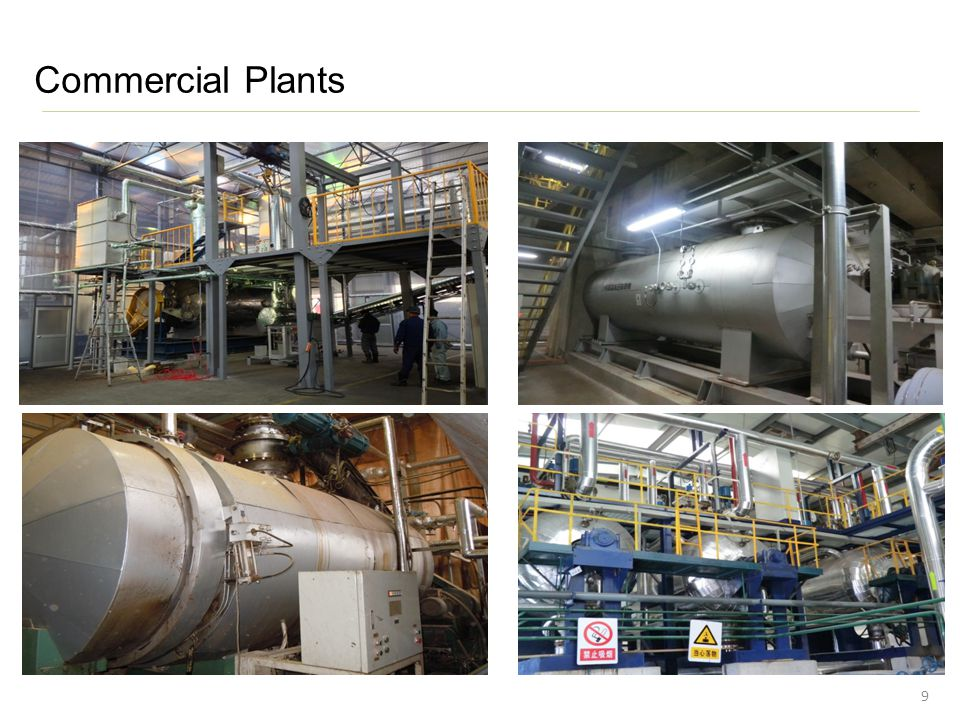 Commercial Plants 9