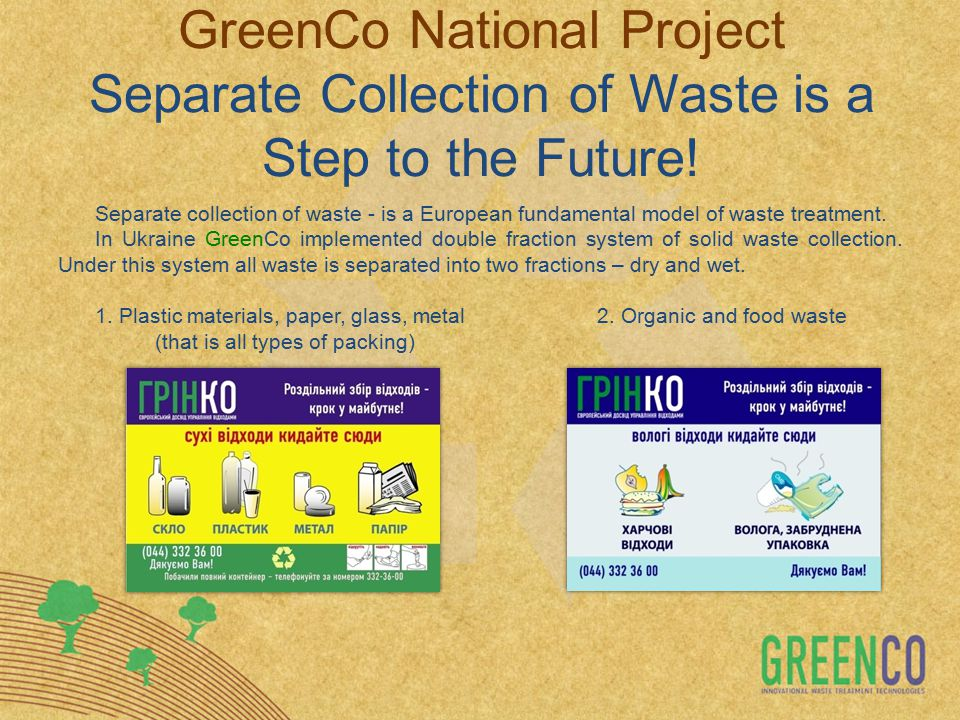 GreenCo National Project Separate Collection of Waste is a Step to the Future.