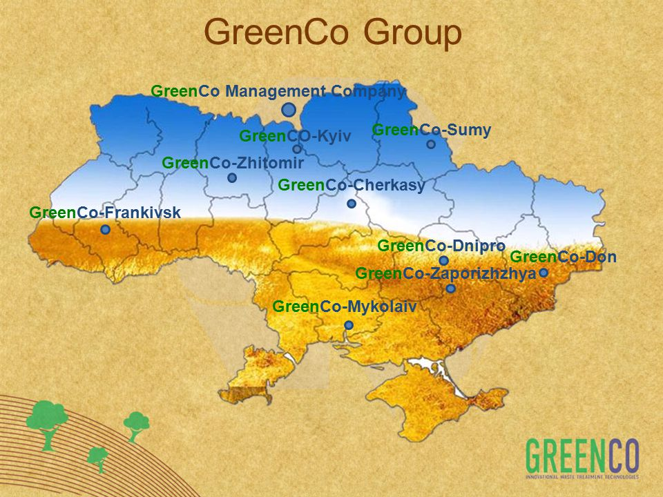 GreenCo Group GreenCo-Frankivsk GreenCo-Mykolaiv GreenCo-Zaporizhzhya GreenCo-Dnipro GreenCo-Don GreenCo-Cherkasy GreenCo-Sumy GreenCo-Zhitomir GreenCO-Kyiv GreenCo Management Company