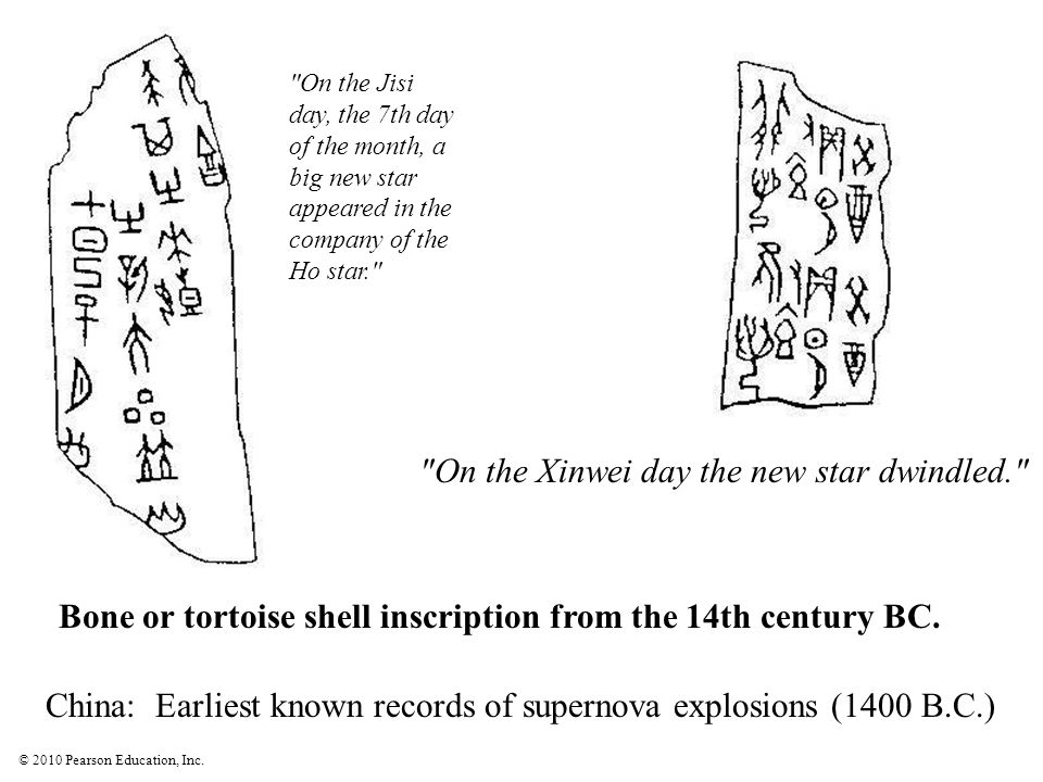 © 2010 Pearson Education, Inc. China: Earliest known records of supernova explosions (1400 B.C.) Bone or tortoise shell inscription from the 14th cent