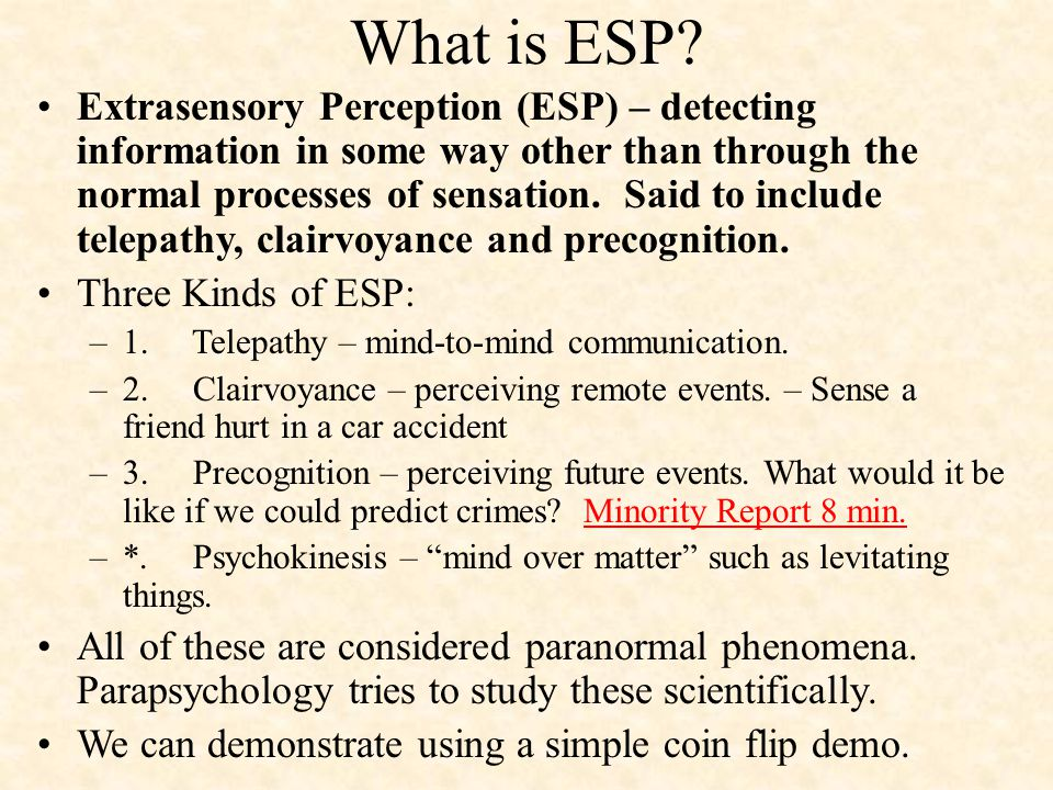 What is ESP.