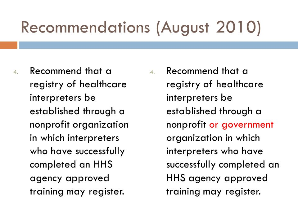 Recommendations (August 2010) 4.