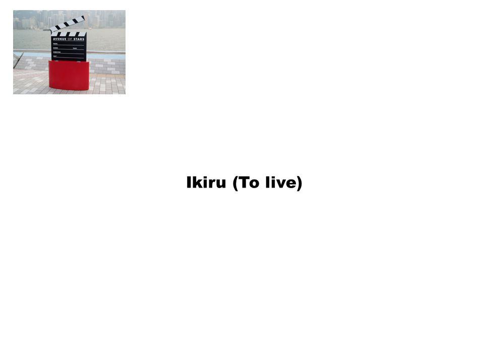 The Hokkaido Centre for Family Medicine: R Kassai 2004 Ikiru (To live)