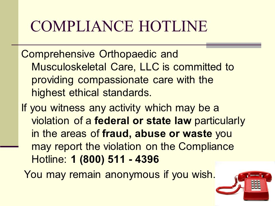 Identity Theft Prevention and Red Flags Rule It is the policy of Comprehensive Orthopaedic and Musculoskeletal Care, LLC to follow all federal and state laws and reporting requirements regarding identity theft.