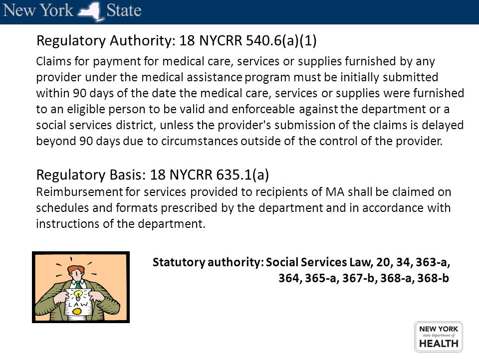 Claims for payment for medical care, services or supplies furnished by any provider under the medical assistance program must be initially submitted w