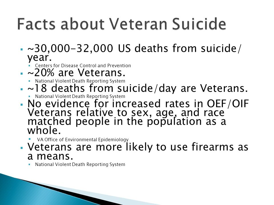  ~30,000-32,000 US deaths from suicide/ year.