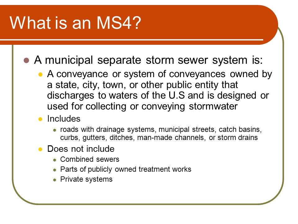 What is an MS4.