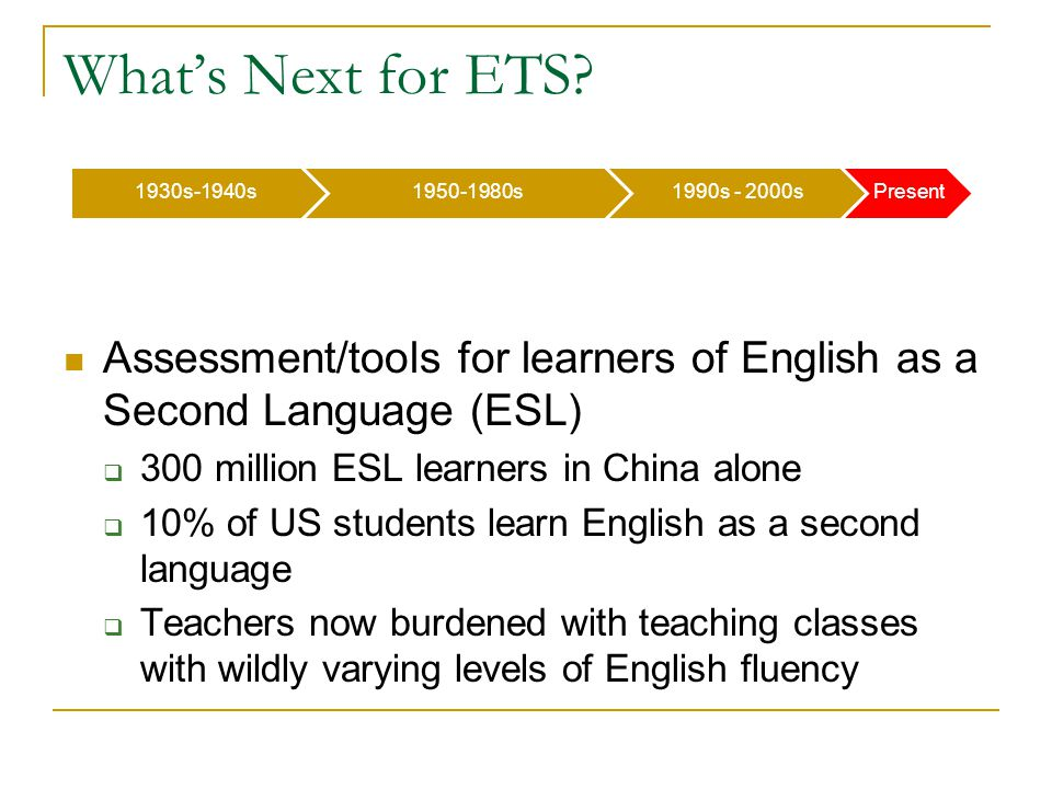 What's Next for ETS.