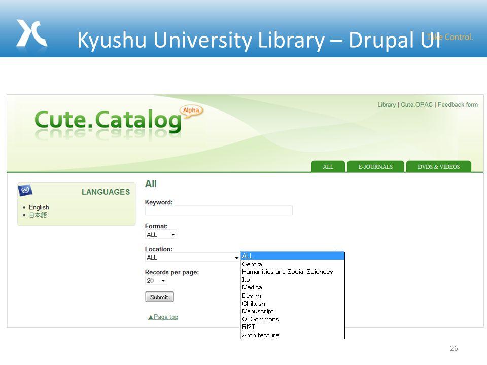 Kyushu University Library – Drupal UI 26