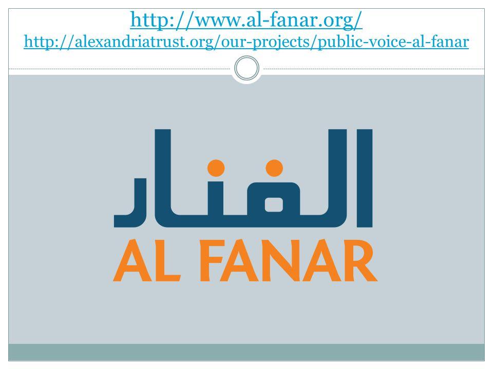 http://www.al-fanar.org/ http://alexandriatrust.org/our-projects/public-voice-al-fanar