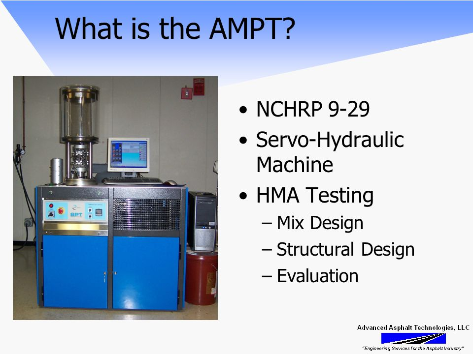What is the AMPT.