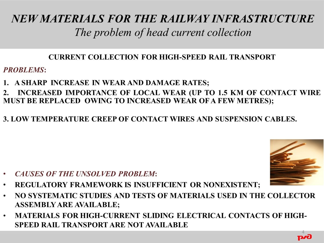 NEW MATERIALS FOR THE RAILWAY INFRASTRUCTURE The problem of head current collection CURRENT COLLECTION FOR HIGH-SPEED RAIL TRANSPORT PROBLEMS: 1.A SHARP INCREASE IN WEAR AND DAMAGE RATES; 2.