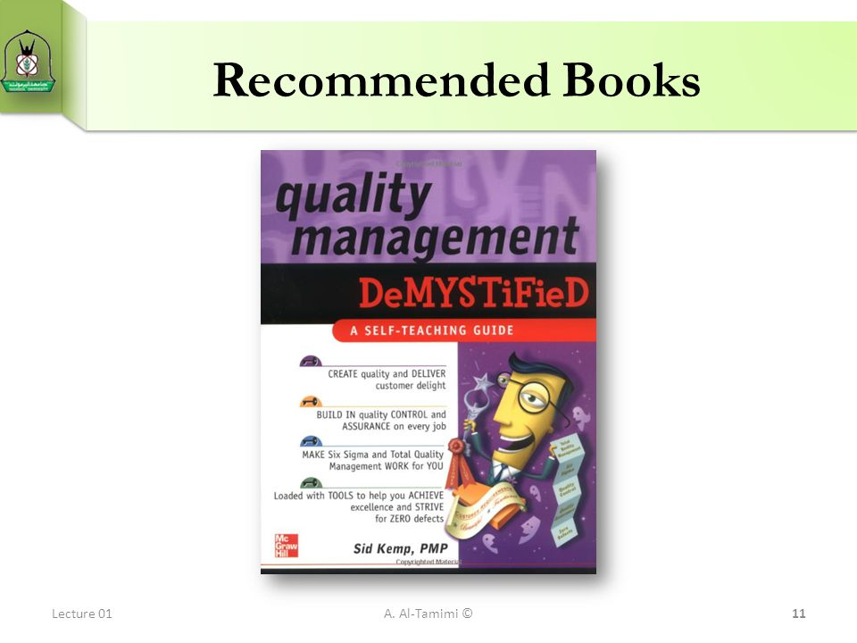 Recommended Books Lecture 01A. Al-Tamimi ©11