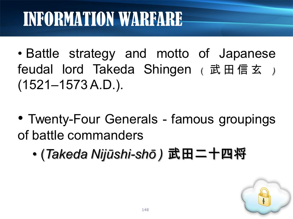 ( ) Battle strategy and motto of Japanese feudal lord Takeda Shingen ( 武田信玄 ) (1521–1573 A.D.).